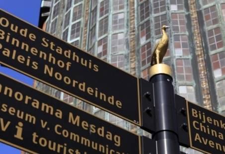 Crazy 88 Den Haag - bedrijfsuitje in Den Haag
