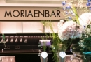 Bar in het hotel in Den Bosch